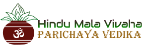 Hindu Mala Vivaha Parichaya Vedika
